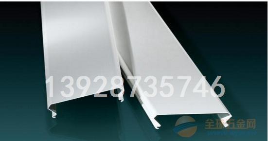 S型铝条扣
