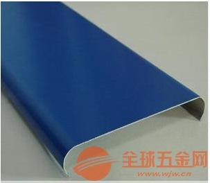 R型铝条扣