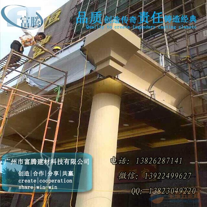 建筑型材铝单板户外3.0