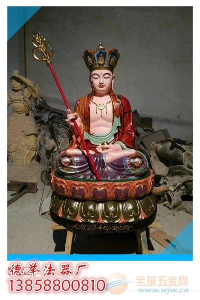 地藏王佛像