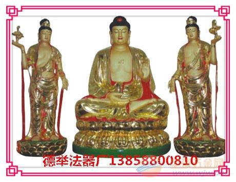 东方三圣像