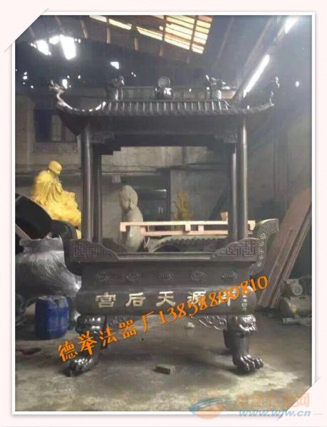铜铁四龙柱香炉