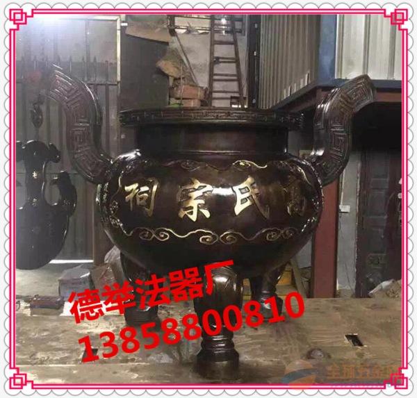 铁铜平口香炉