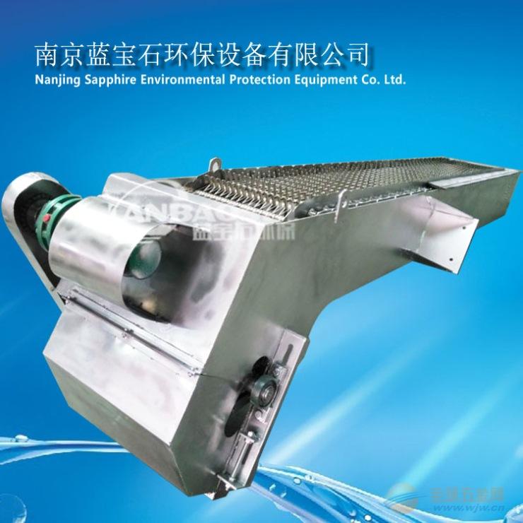 南京蓝宝石厂家提供大型固液分离机 回转格栅式除污机