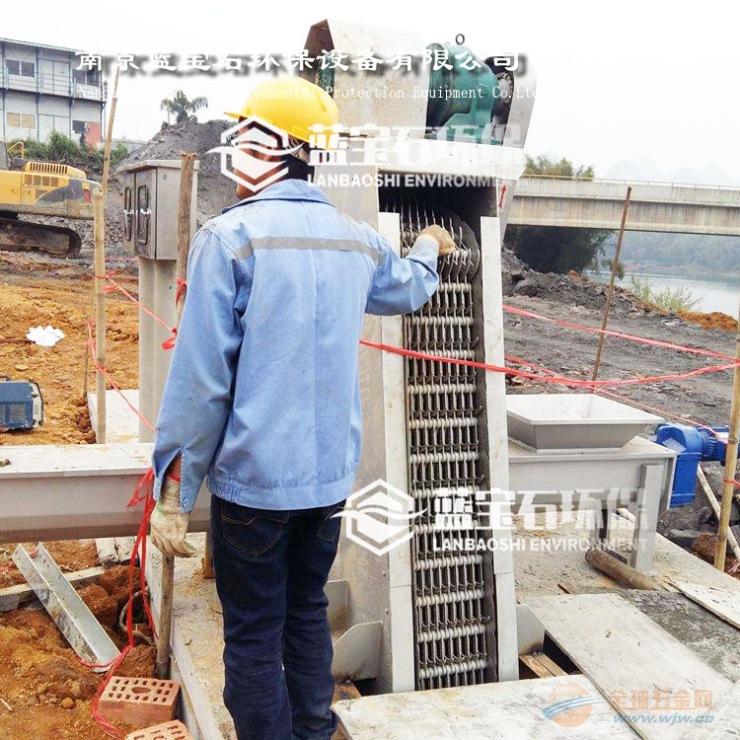 循环齿耙式格栅除污机如何安装