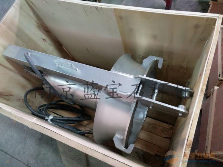 蓝宝石厂家直销不锈钢材质潜水回流泵主机0.85KW