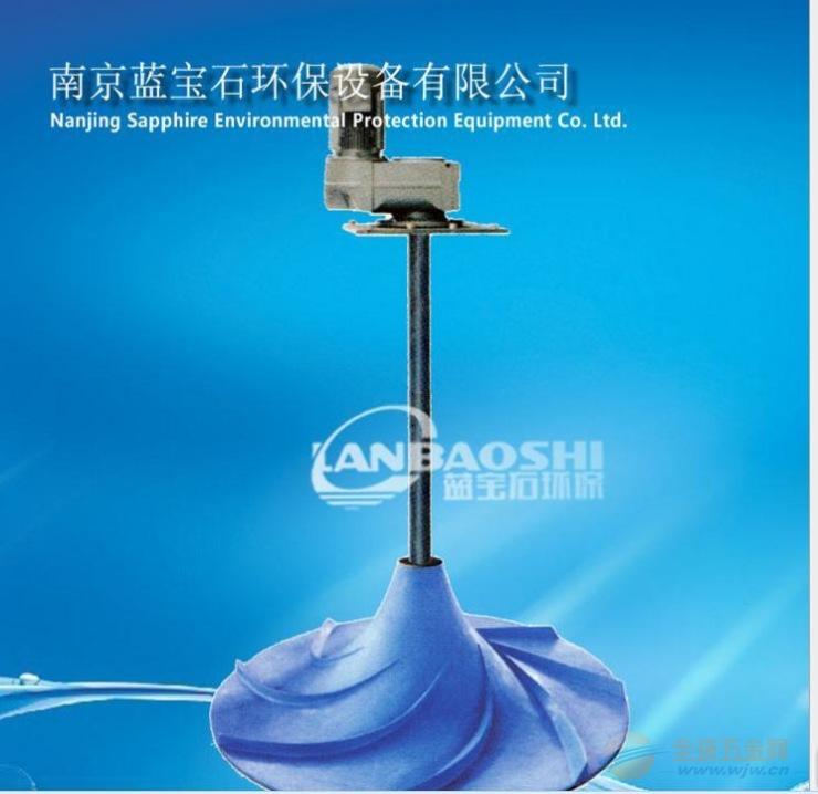 污水处理首选双曲面搅拌机立式搅拌机