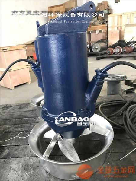 蓝宝石潜水搅拌机选型 2.2kw潜水推流器