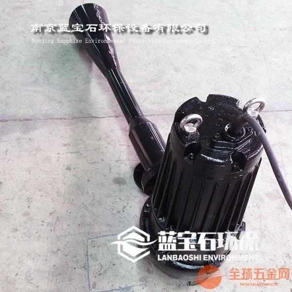 沉水式潜水曝气机 自吸式射流曝气器QSB5.5kw