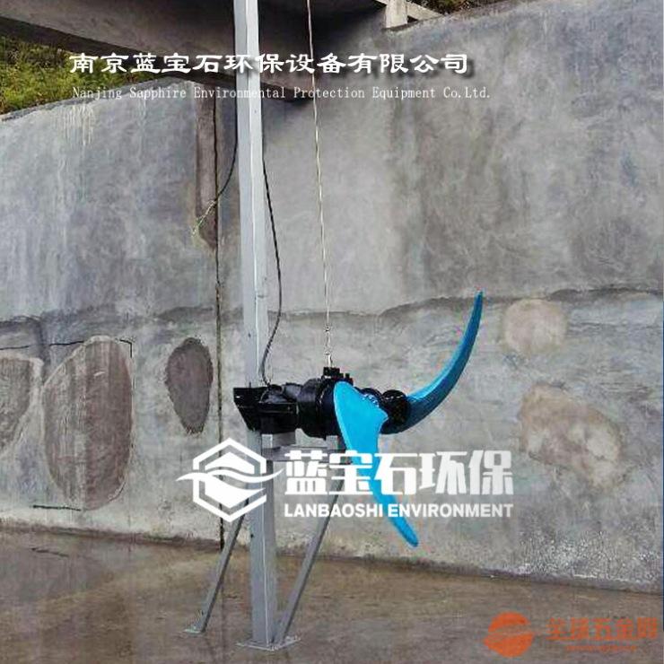 潜水推流器QJB3/4-1400/2-65潜水搅拌机