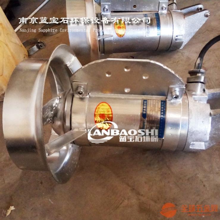 冲压碳钢潜水搅拌机搅拌实拍视频0.55kw
