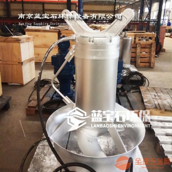 5kw污水处理潜水搅拌机QJB5/12-620/3-