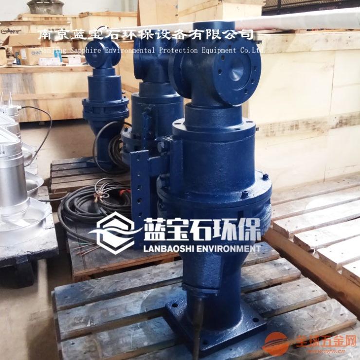 1.5kw低速循环潜水推流器QDT1.5-1100-63
