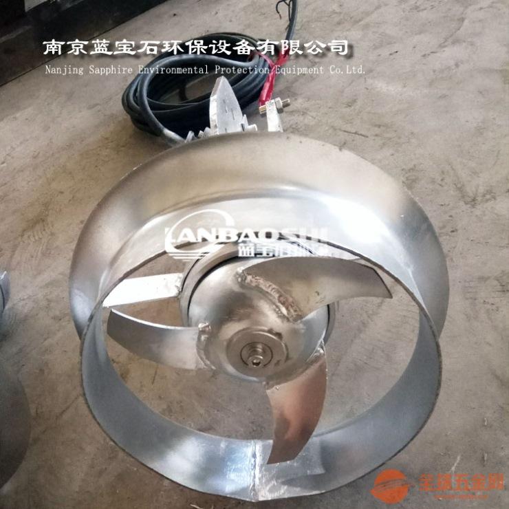 QJB0.37/6-220/3-980潜水搅拌机冲压