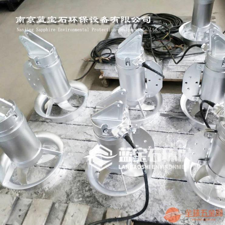 0.55kw潜水搅拌机304不锈钢QJB0.55/6
