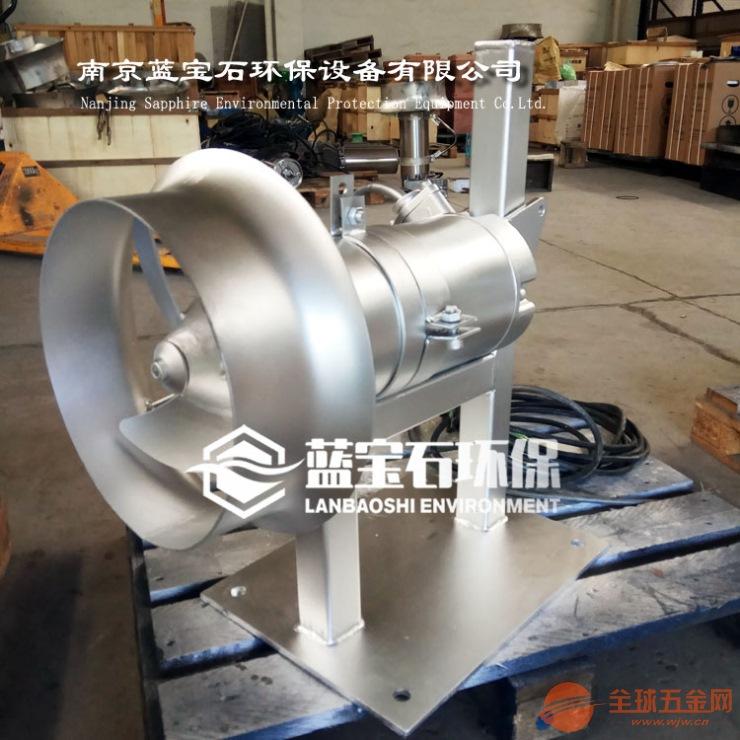 1.5kw调节池潜水搅拌机QJB1.5/6-260/