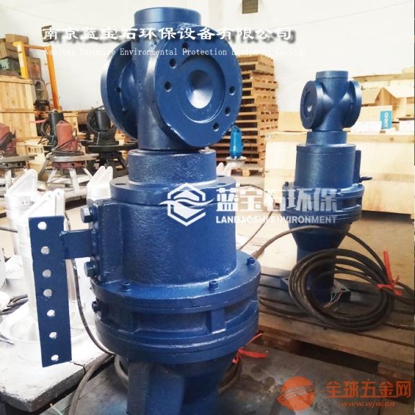 1.5kw潜水型废水推进器LFP1.5/4-1100