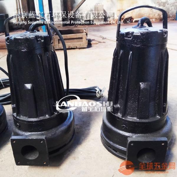 0.75kw潜水射流曝气机QSB0.75液下型