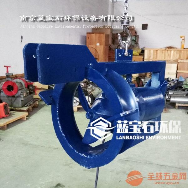 0.85kw潜水回流泵QJB-W0.85/8穿墙泵