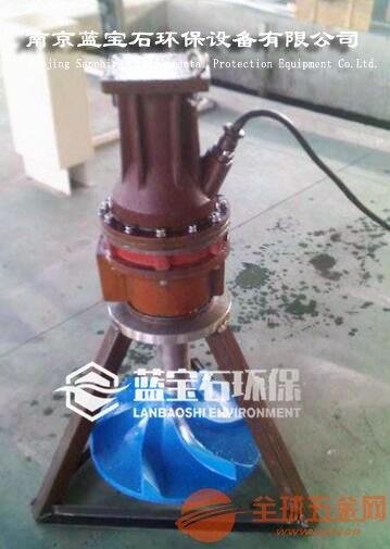 中和池双曲面搅拌机 波轮式搅拌器2.2kw