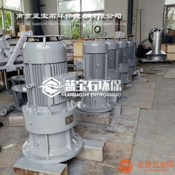 框式搅拌机絮凝混合池LFJ型反应搅拌机