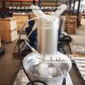 5kw污水处理潜水搅拌机QJB5/12-620/3-480/S