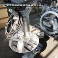 大功率7.5kw潜水搅拌机含导轨耦合价格
