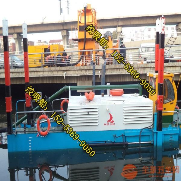 榆次8寸高效绞吸式挖泥船价格 绞吸挖泥船用途