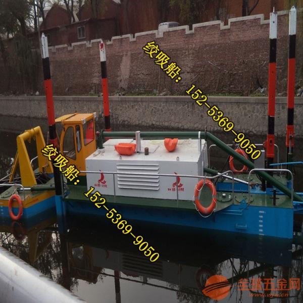 忻州12寸绞吸挖泥船绞吸挖泥船铰刀分类及技术要求