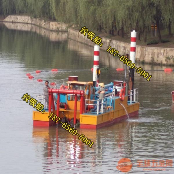 适合内河清淤的清淤船 城市专用小型清淤船