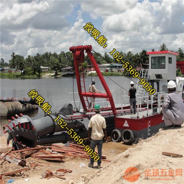 广东肇庆水电站清淤船下挖深度绝对船体尺寸 金盟水电站
