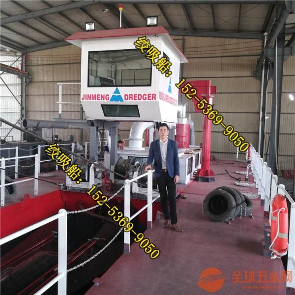 陕西汉中河道清理船工作原理 金盟机械河道清理船现场