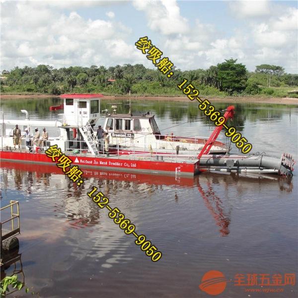 陕西铜川求购河道清理船 金盟机械河道清理船厂家