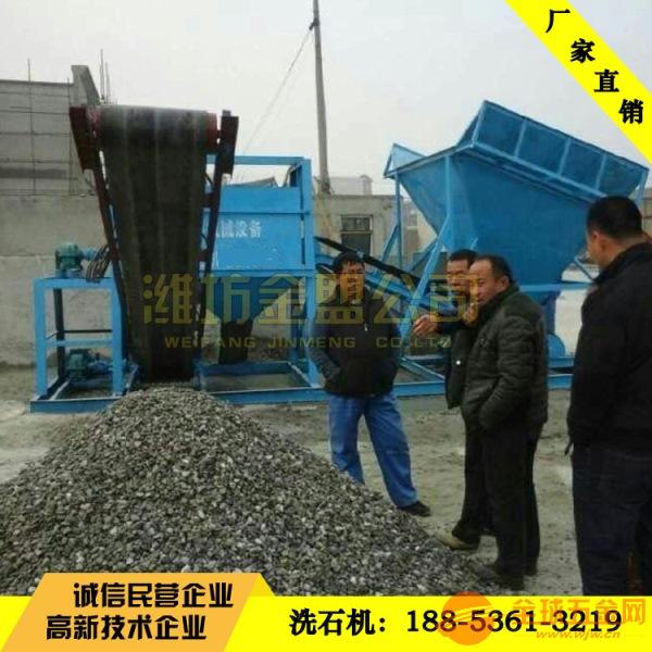 云南洗石机 云南定制大型轮式洗石机多少钱