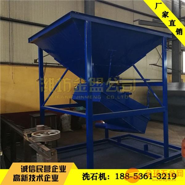 贵州洗石机 贵州遵义滚筒式洗石机型号参数
