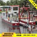 湖南挖泥船厂家 200方绞吸式挖泥船抽泥成本高吗