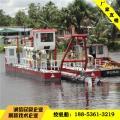湖北抽沙船厂家 鄂州全自动绞吸抽沙船制造成本低