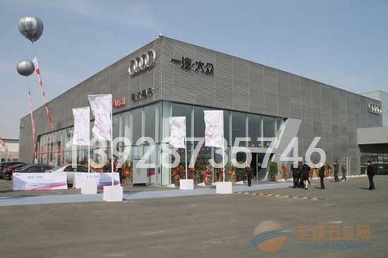 广东专业装饰汽车4S店外墙吊顶天花价格优质量保证厂直销