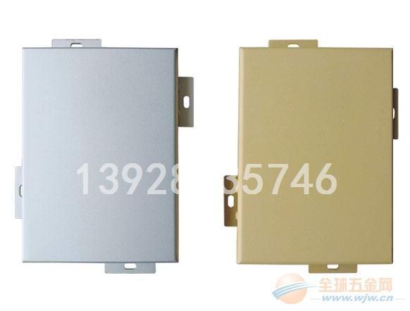 上海氟碳铝单板订制厂直销价格优惠质量高