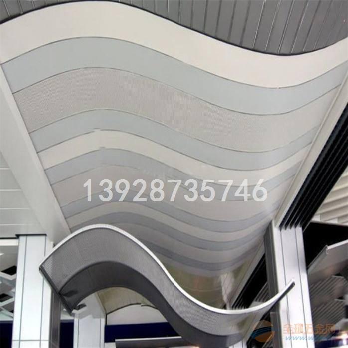 浙江波浪型铝单板造型独特时尚城市装饰风向标价格优