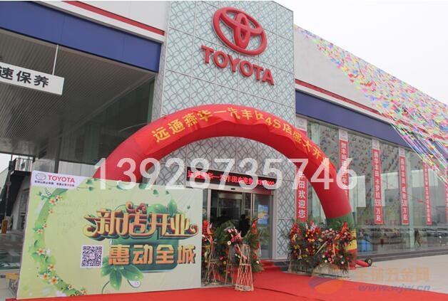 丰田4S店形象装饰铝天花吊顶报价订制
