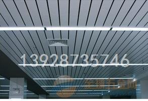 陕西R型条形铝条扣天花吊顶防风条扣厂供应
