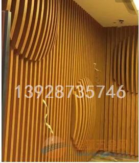 接待大堂背景墙木纹铝方通墙面铝方通厂家直销