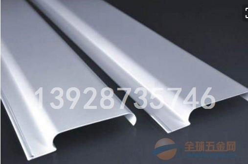 S型条形铝扣板天花吊顶厂直销效果图