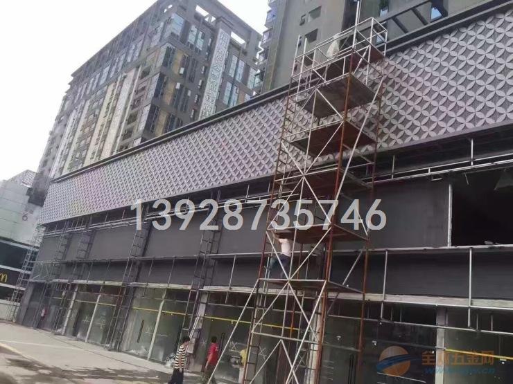 邮电局外墙冲孔铝单板氟碳冲孔铝单板厂供应