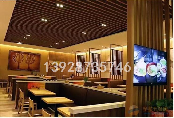 咖啡厅U型铝方通天花吊顶厂直销