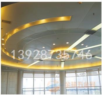 洛阳造型双曲铝单板天花吊顶