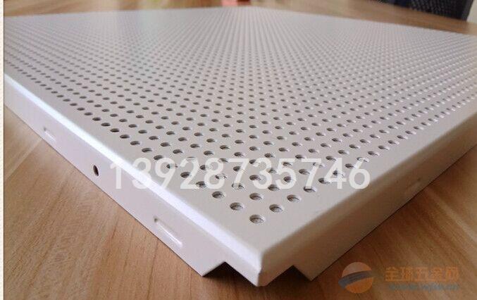 广州外墙冲孔铝单板氟碳铝单板厂直销