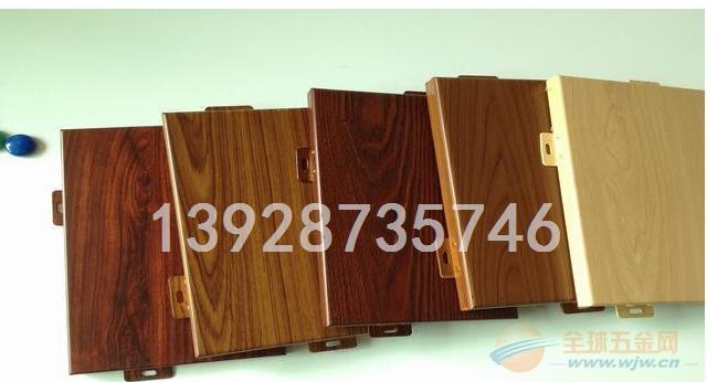 游乐场所木纹铝单板墙幕氟碳铝单板厂供应
