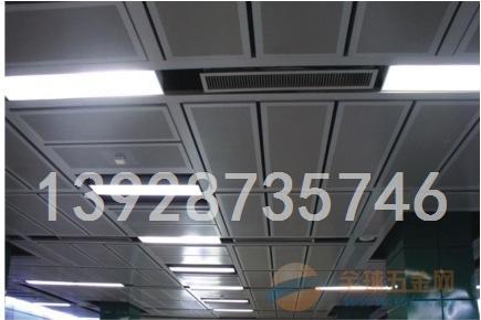 深圳600*600方型铝扣板天花吊顶厂供应